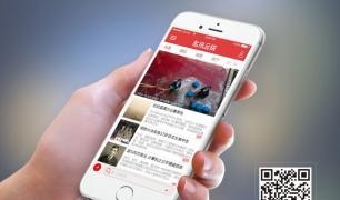 龙讯云媒-城市移动新门户与社区电商综合服务平台上线